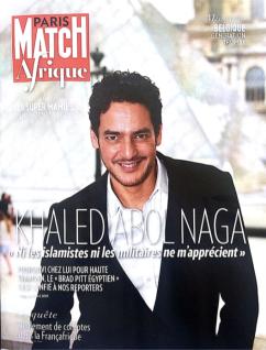 La couverture du Paris Match Afrique de juin-juillet 2019